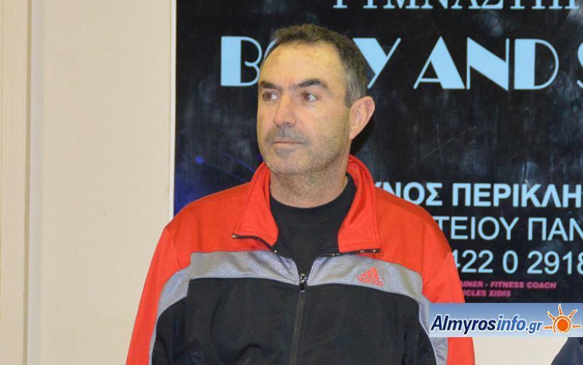 Λύση συνεργασίας Γ.Σ.Α. με τον  Γιάννη Στεργιόπουλο - Ευχαριστήριο του coach