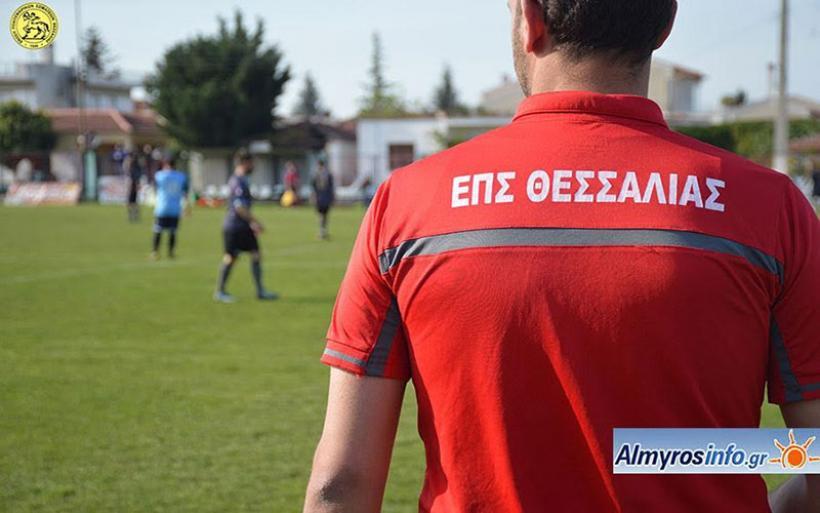 Ντέρμπι Δήμητρα-Σαρακηνός την Κυριακή -Οι διαιτητές στους αγώνες της ΕΠΣΘ