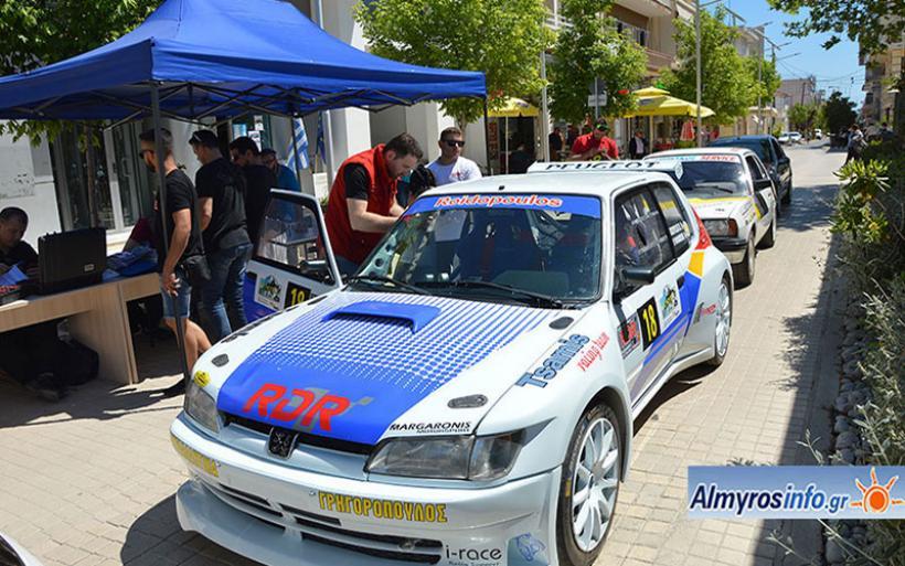 Σε ρυθμούς Rally o Αλμυρός - Τεχνικός έλεγχος στην πλατεία (φωτο)