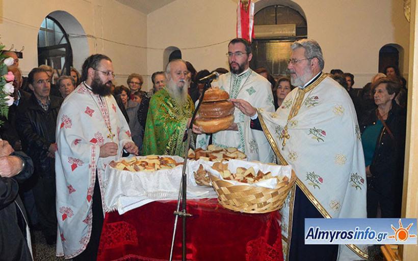 O εορτασμός των Αγ. Αναργύρων Κοσμά και Δαμιανού στον Αλμυρό (φωτογραφίες)