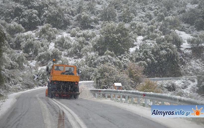 Σε πλήρη ετοιμότητα ο Δήμος Αλμυρού, ενόψει δυσμενών καιρικών συνθηκών -Στενή συνεργασία με Π.Υ και Περιφέρεια