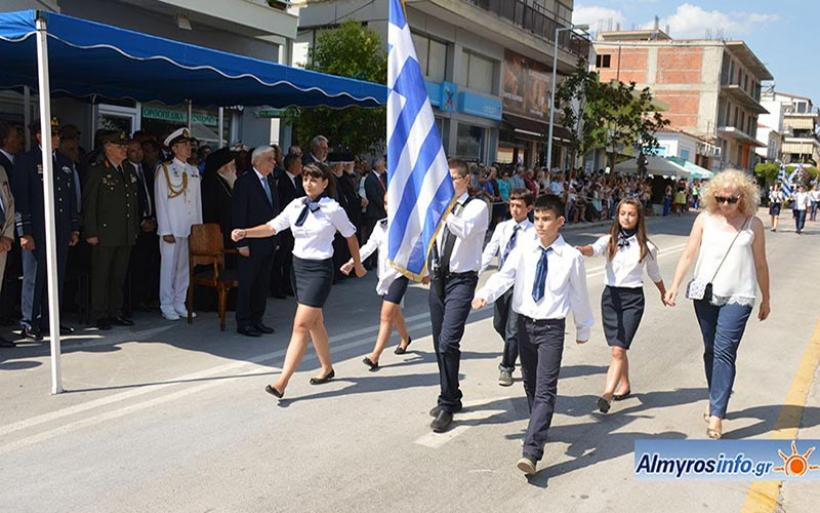 Πρόγραμμα εορτασμού της απελευθέρωσης της πόλης του Αλμυρού