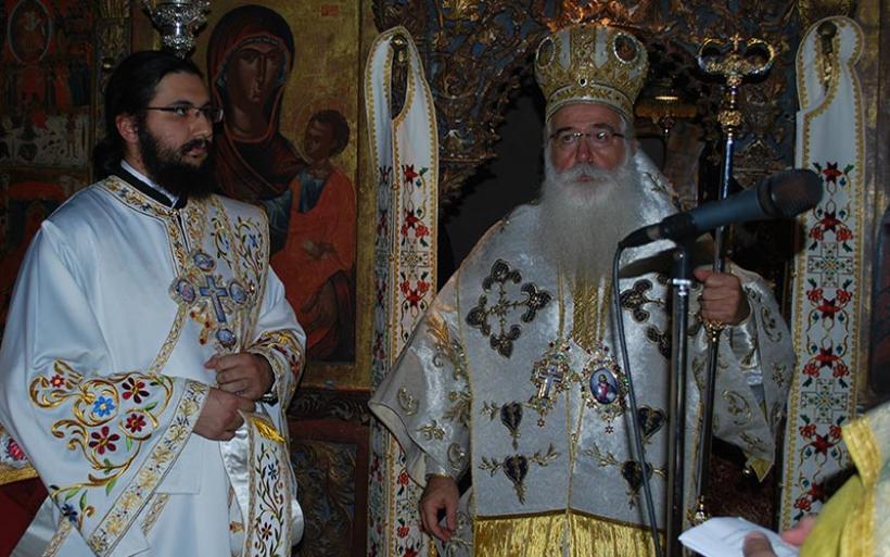 Πρόσκληση στην εις πρεσβύτερον χειροτονία του Διακόνου της Ιεράς Μονής Άνω Ξενιάς π. Μαξίμου Παπαδόπουλου.