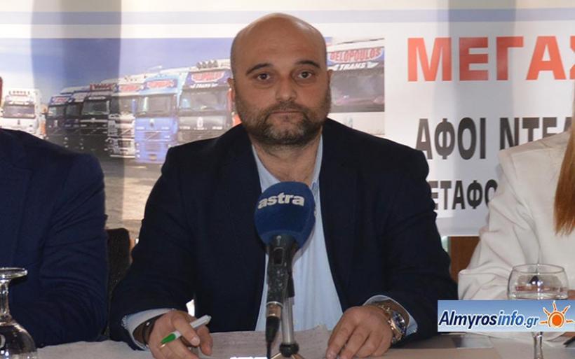 Ζ. Ντελόπουλος: Επένδυση άνω των 2 εκ. ευρώ στον Αλμυρό -Δημιουργία Αθλητικού-συνεδριακού κέντρου (βίντεο)