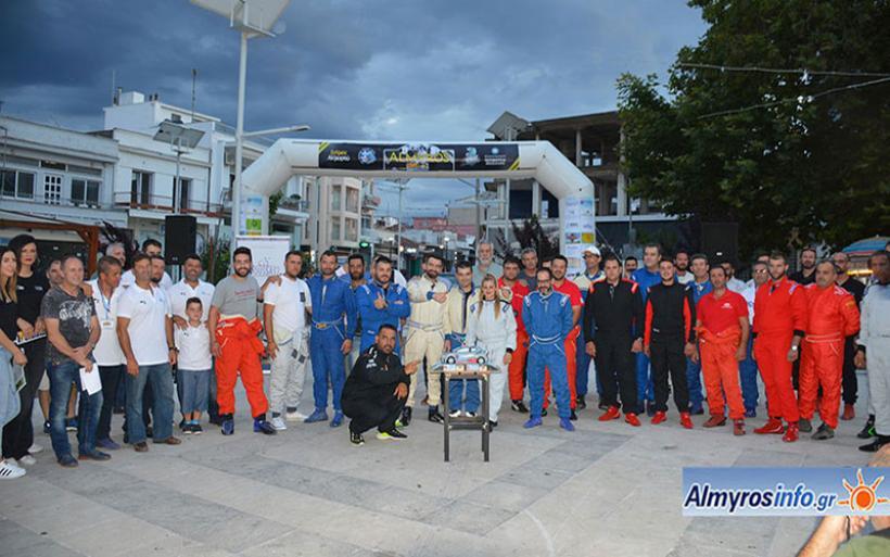 Με επιτυχία η πανηγυρική εκκίνηση του Rally Almyros 2018 (βίντεο&φωτο)