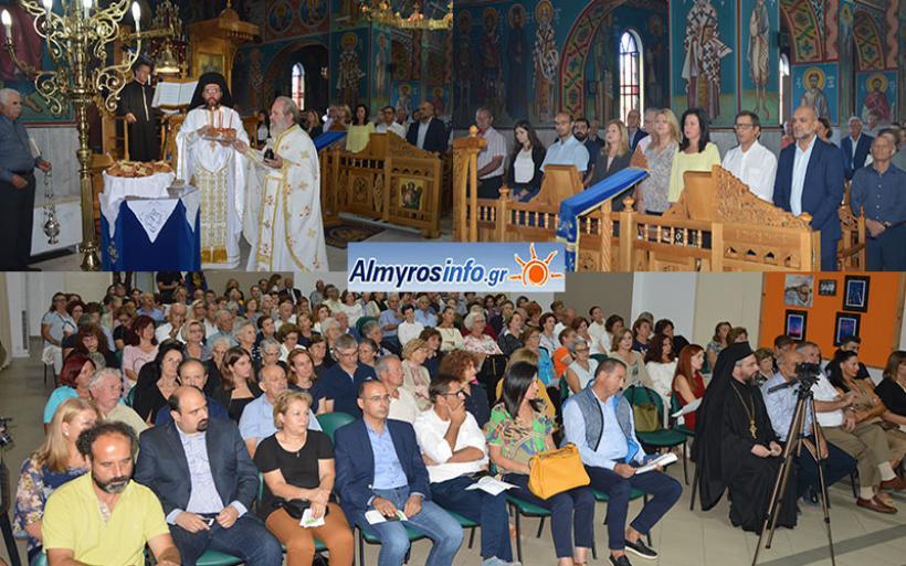Οι επετειακές εκδηλώσεις για τα 112 χρόνια από τη θεμελίωση της Ευξεινούπολης (φωτο&βίντεο)