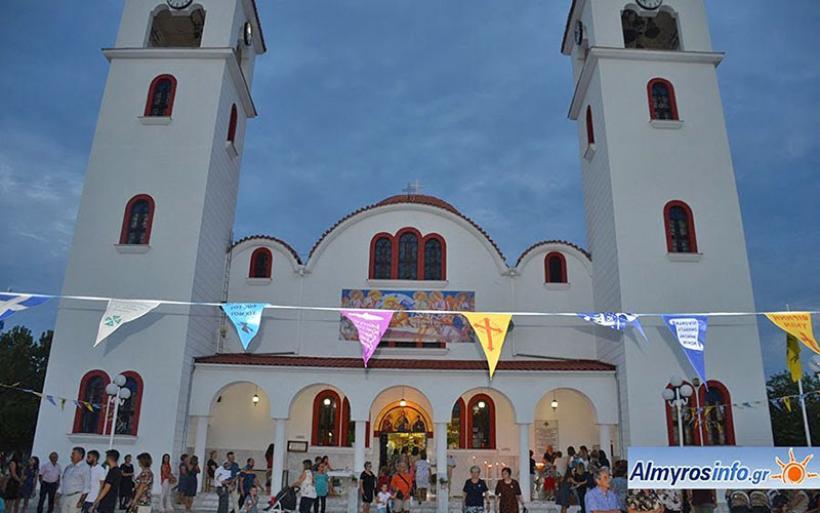 Πολιτιστικές και λατρευτικές εκδηλώσεις στην Ευεξινούπολη για τη Γιορτή της Παναγίας