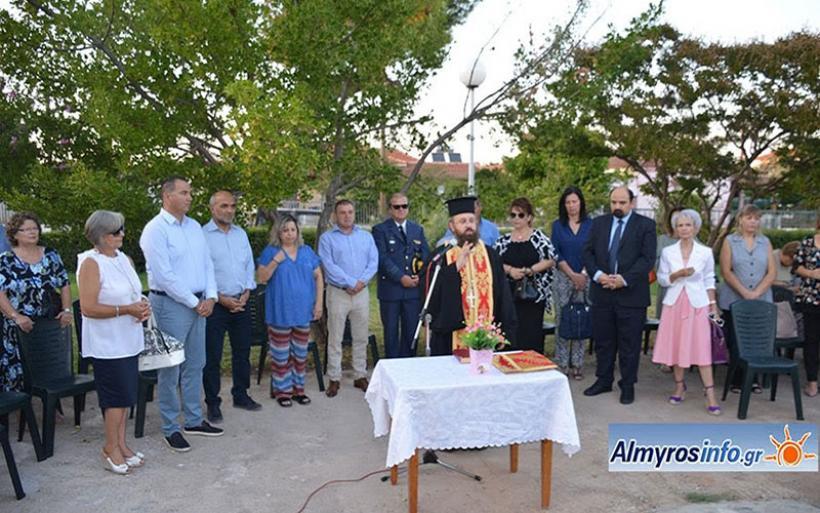 Την 95η επέτειο την Γενοκτονίας των Ελλήνων Μ. Ασίας τίμησαν οι Μικρασιάτες του Αλμυρού (φωτο)