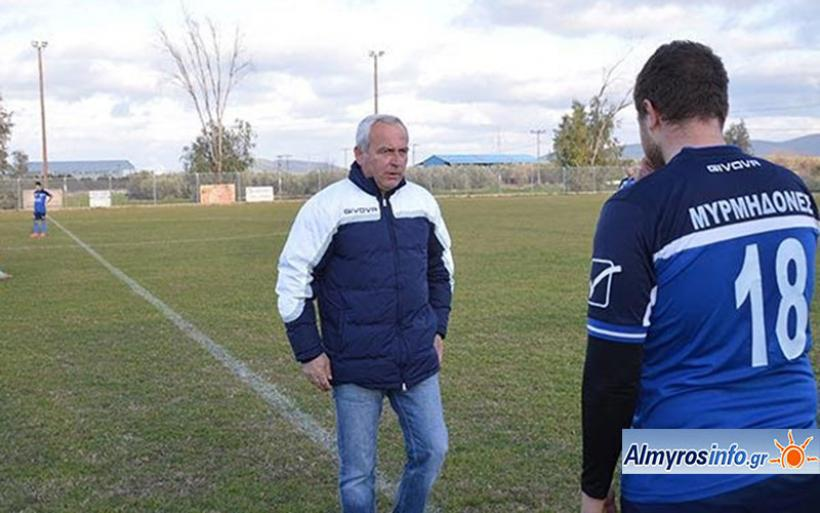 Ανανέωση συνεργσίας Μυρμηδόνων Πλατάνου με τον προπονητή Λουκά Κατσιαμπέκη