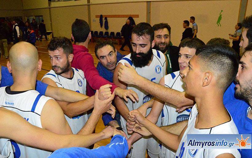 Για πρώτη φορά στο final-4 Κυπέλλου ΕΣΚΑΘ ο ΓΣΑ - Κάλεσμα προς όλο το φίλαθλο κόσμο του Δήμου Αλμυρού