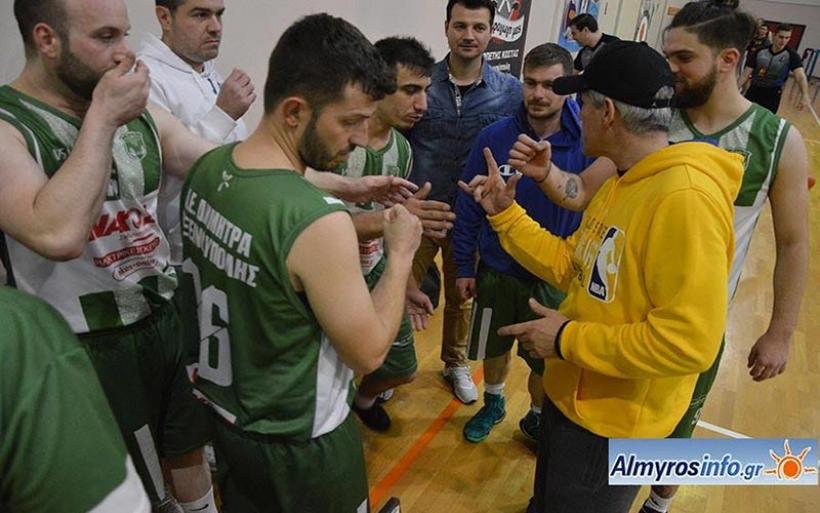 Κένταυρος Ζαγοράς-Δήμ. Ευξεινούπολης 94-67 για την Α2 ΕΣΚΑΘ