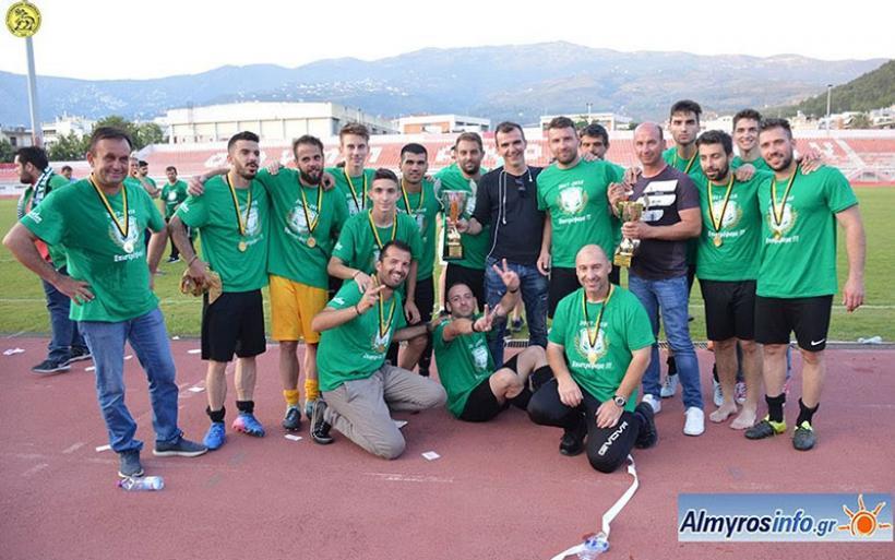 Ευχαριστήριο της Α.Ε.Δήμητρας Ευξεινούπολης