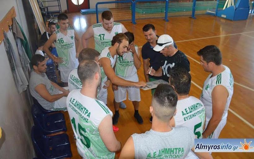Με 67-56 ηττήθηκε η Δήμητρα από τον Γ.Σ. Βόλου για το Κύπελλο ΕΣΚΑΘ