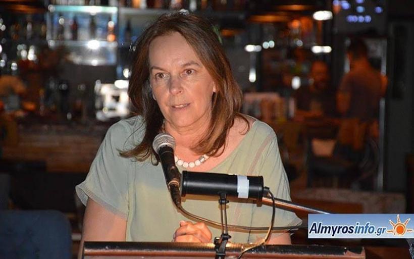 Δήλωση Κ. Παπανάτσιου για την επανεκλογή της ως βουλευτής Μαγνησίας ΣΥΡΙΖΑ - ΠΡΟΟΔΕΥΤΙΚΗ ΣΥΜΜΑΧΙΑ