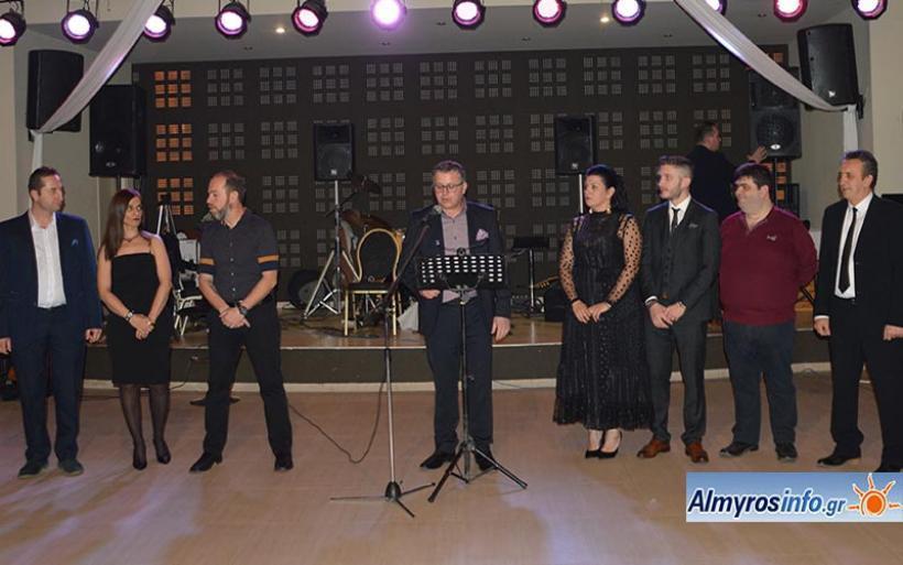 Δελτίο της Ένωσης Επαγγελματο-βιοτεχνών- Εμπόρων και Εστίασης Αλμυρού για τον χορό