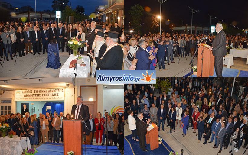 Εγκαίνια γραφείου και παρουσίαση υποψηφίων του συνδυασμού του Δημήτρη Εσερίδη (βίντεο&φωτο)