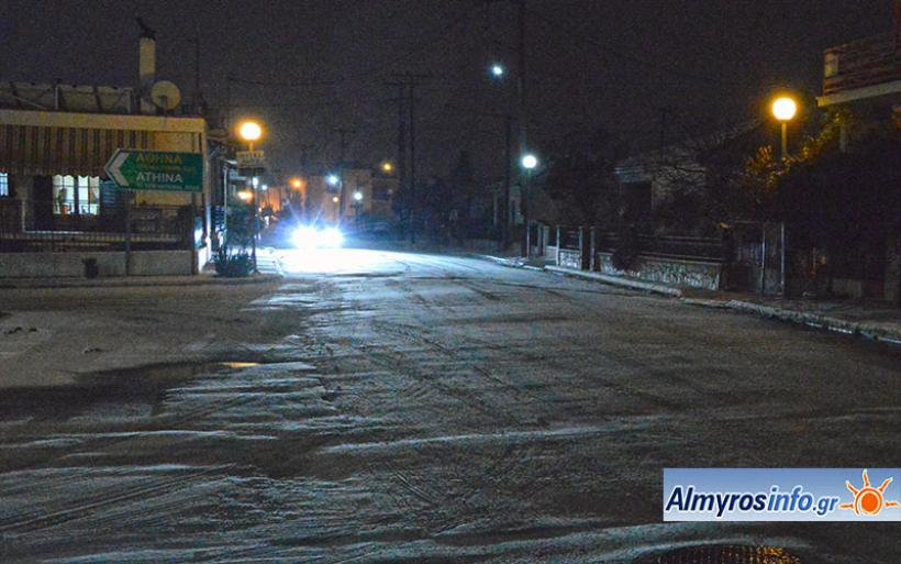 Παγωμένοι οι δρόμοι του Αλμυρού - Με αλυσίδες η κίνηση οχημάτων στο οδικό δίκτυο της Μαγνησίας