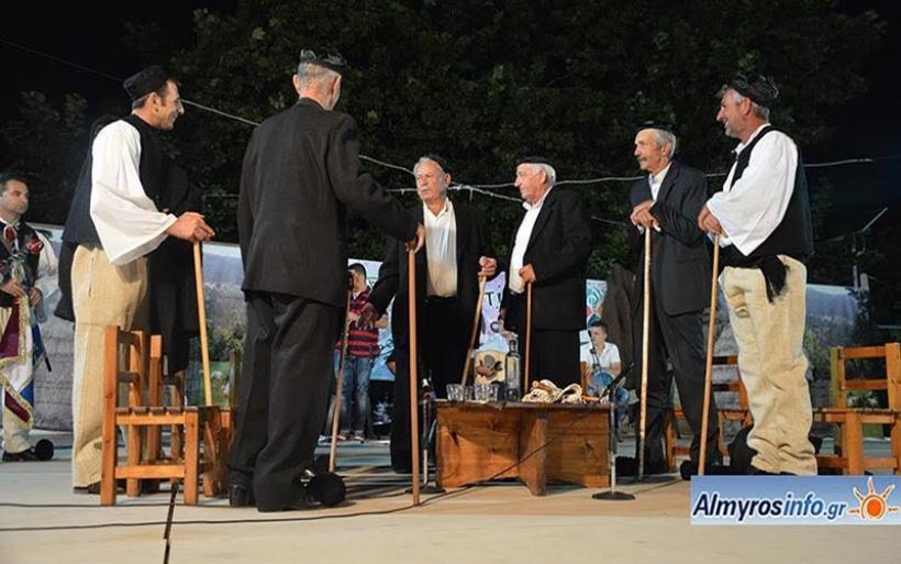 Αφιέρωμα στην ελληνική παράδοση από το σύλλογο Σαρακατσαναίων (φωτο)