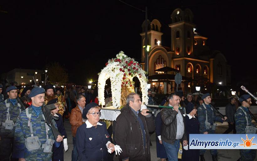 Η πόλη του Αλμυρού τίμησε τον πολιούχο της Άγιο Δημήτριο (βίντεο&φωτο)