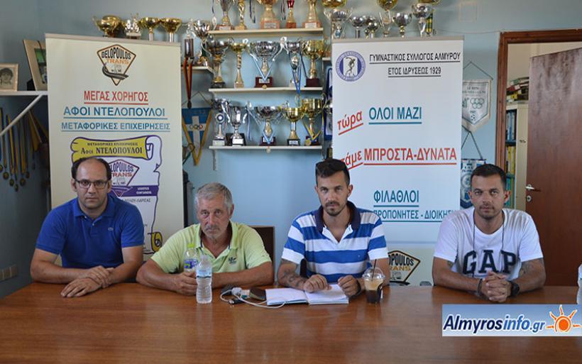 Ανακοίνωσε μεταγραφές και τους στόχους της ομάδας ο πρόεδρος ΓΣΑ Δήμος Περπερίδης (βίντεο)