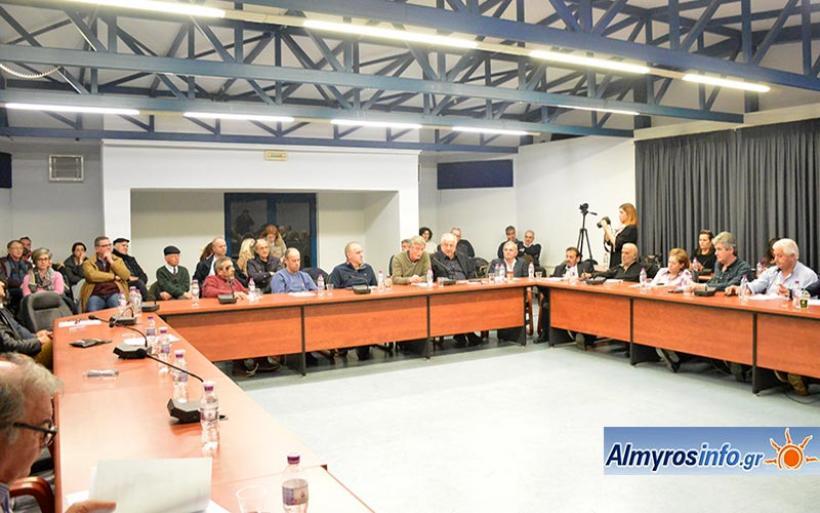 Συνεδριάζει τη Μ. Δευτέρα το δημοτικό συμβούλιο Αλμυρού