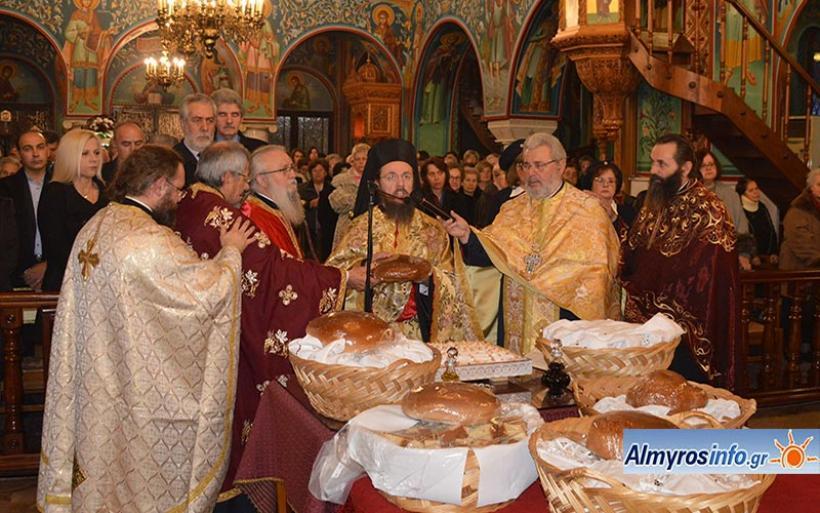 Λαμπρός ο εορτασμός του Αγίου Νικολάου στον Αλμυρό (βίντεο&φωτο)