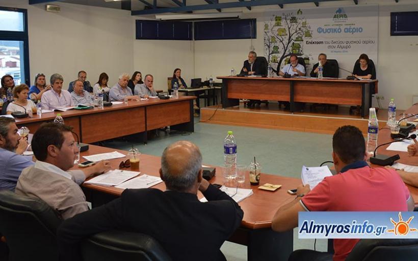 Τρεις προτάσεις προς έγκριση στην πρώτη συνεδρίαση του Δημοτικού Συμβουλίου Αλμυρού