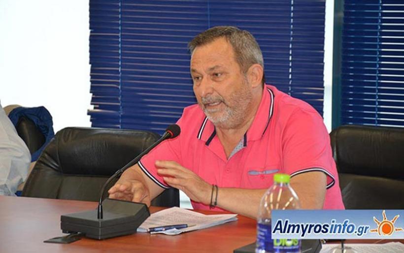 Χρ. Καραζούπης: Συνεχίζουν οι δημότες του Δ. Αλμυρού να πληρώνουν την προσωπική μου δίωξη