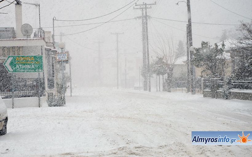 Λαϊκή Συσπείρωση Αλμυρού: «Aνοχύρωτη» πόλη o Δήμος Αλμυρού