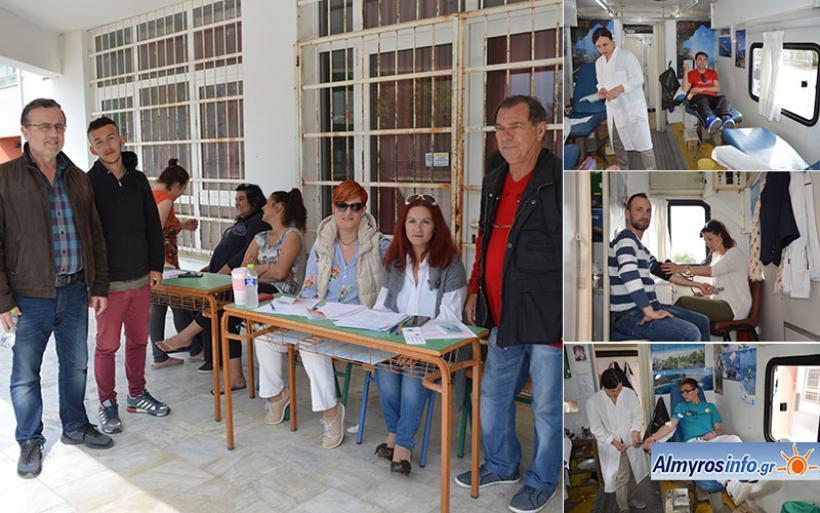 Ανταποκρίθηκαν οι κάτοικοι του Αλμυρού στην εθελοντική αιμοδοσία (φωτο)