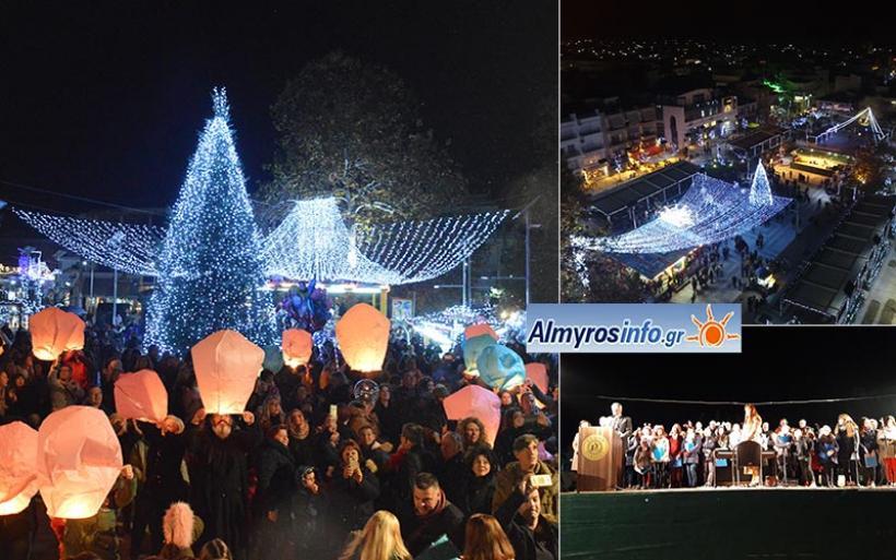 Σε Χριστουγεννιάτικο κλίμα ο Αλμυρός -Η φωταγώγηση του Δέντρου (βίντεο&φωτο)