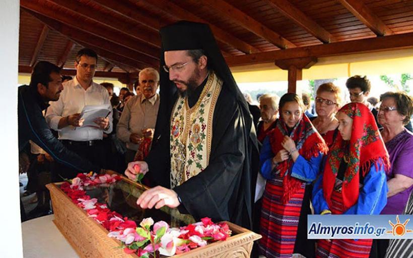 Τη μνήμη του Αγίου Μεγαλομάρτυρος Εφραίμ τιμά η Ευξεινούπολη (φωτο)