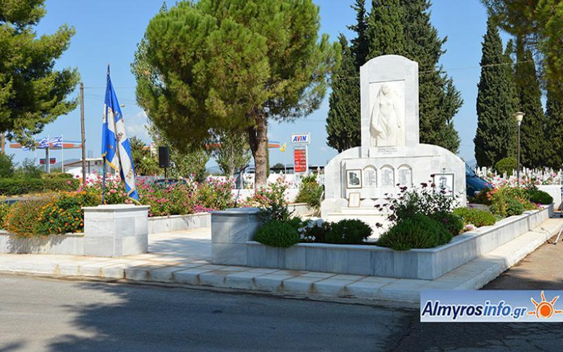 Τιμάται η επέτειος των 75 χρόνων από την εκτέλεση των 35 αμάχων Αλμυριωτών