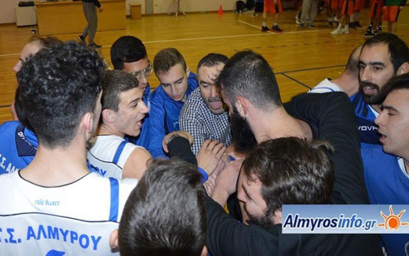 Κάλεσμα στον κόσμο για τον τελευταίο εντός έδρας αγώνα της ομάδας μπάσκετ του Γ.Σ. Αλμυρού
