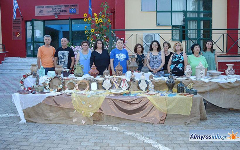 Συνεχίζονται οι Καλοκαιρινές εκδηλώσεις του Πολιτιστικού Συλλόγου Ευξεινούπολης (βίντεο&φωτο)