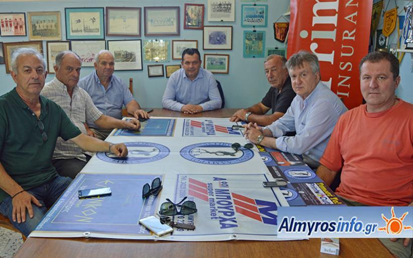 Συνάντηση Χρ. Μπουκώρου με τον πρόεδρο και μέλη της διοίκησης του Γ.Σ.Α.