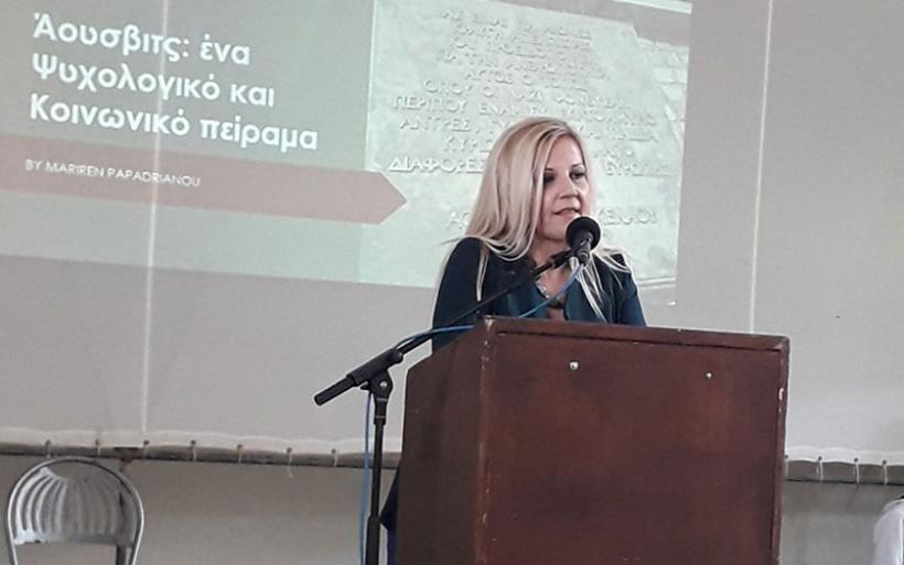Χαιρετισμός Δ. Κολυνδρίνη σε εκδήλωση στη Σκόπελο για το Ολοκαύτωμα των Εβραίων