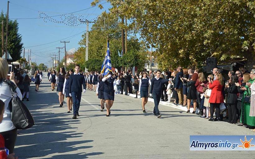 28η Οκτωβρίου: Οι εκδηλώσεις και η παρέλαση στην Ευξεινούπολη (βίντεο&φωτο)