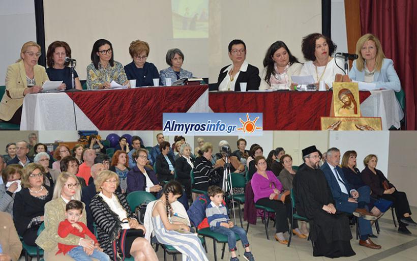 Εκδήλωση-αφιέρωμα στην Ανάσταση από την «Λέσχη Ιστορίας, Λόγου και Τέχνης» του Πολιτιστικού Ευξεινούπολης
