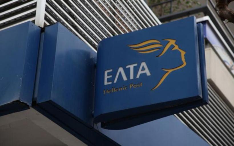 ΕΛΤΑ : Σχέδιο βιωσιμότητας με κλείσιμο 200 καταστημάτων και 2.800 απολύσεις