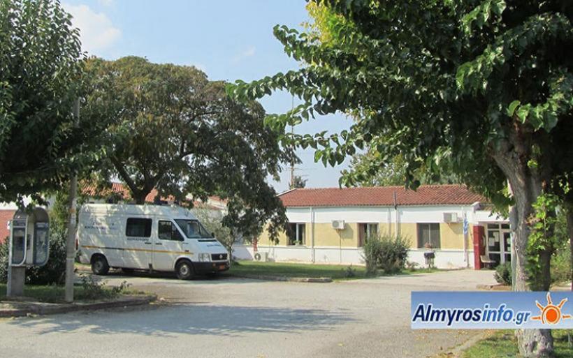Νέα διοίκηση για τους εργαζόμενους στα Κέντρα Υγείας της Μαγνησίας
