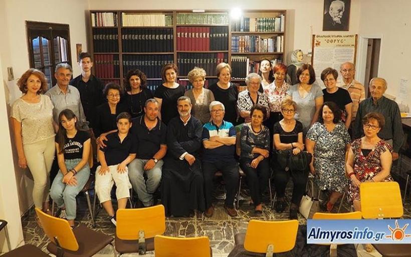 Λήξη μαθημάτων τοπικής ιστορίας από την Φιλάρχαιο Αλμυρού (φωτο)