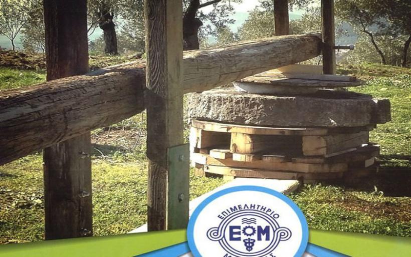 Επιχειρήσεις της Μαγνησίας στην 4η FOOD EXPO