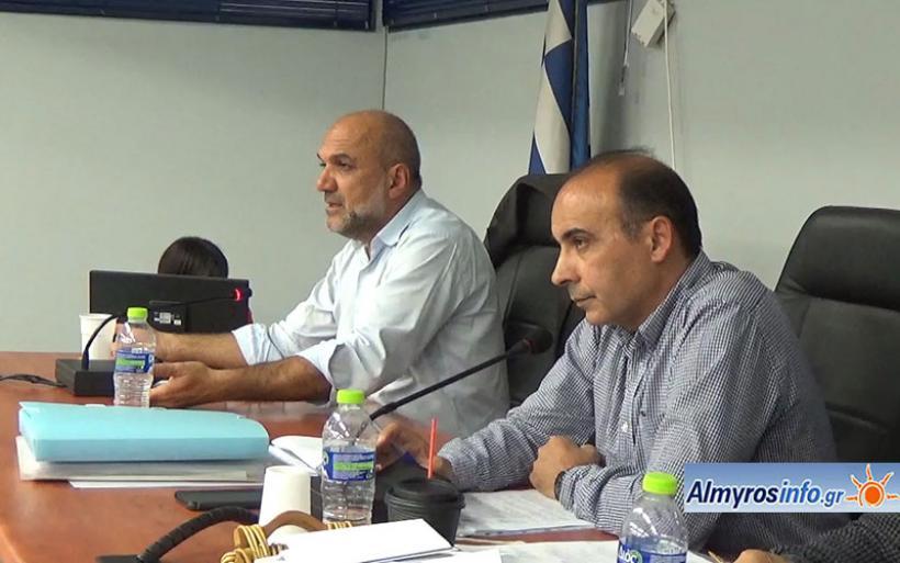 Θετική γνωμοδότηση του δημοτικού συμβουλίου Αλμυρού για εγκατάσταση φωτοβολταίκών σταθμών