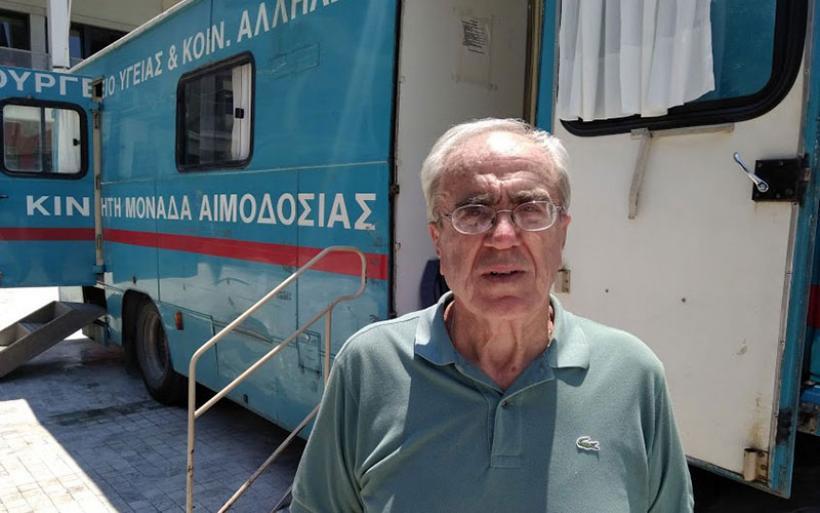 Μαγνησία: Θα τιμηθούν 52 αιμοδότες για την ανιδιοτελή προσφορά τους