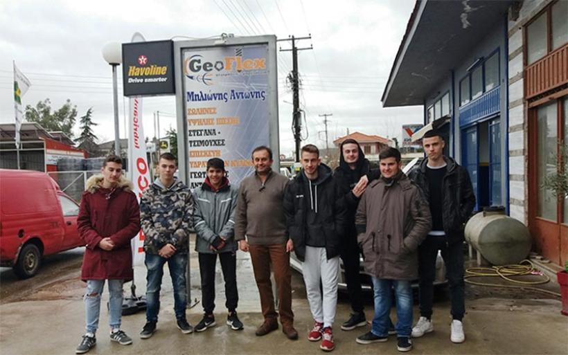 Διδακτική επίσκεψη 1ου ΕΠΑΛ Αλμυρού στην επιχείρηση «GeoFlex»
