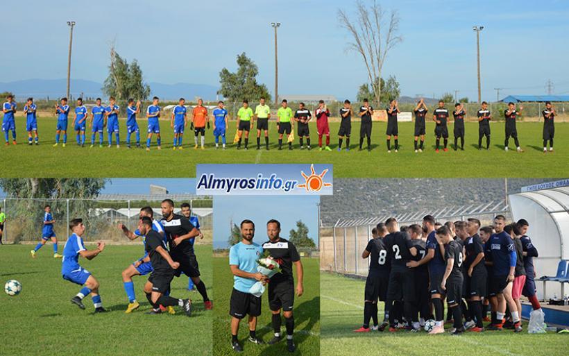 Γ.Σ.Αλμυρού - Κ-19 Απόλλωνα Λάρισας 3-0 σε φιλική αναμέτρηση (φωτο)