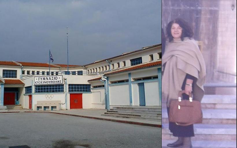 """Γυμνάσιο Ευξεινούπολης: """"ΕΝΑ ΑΝΤΙΟ ΣΤΗΝ ΑΓΑΠΗΜΕΝΗ ΜΑΣ ΑΛΕΚΑ ΓΕΡΟΥΚΗ"""""""