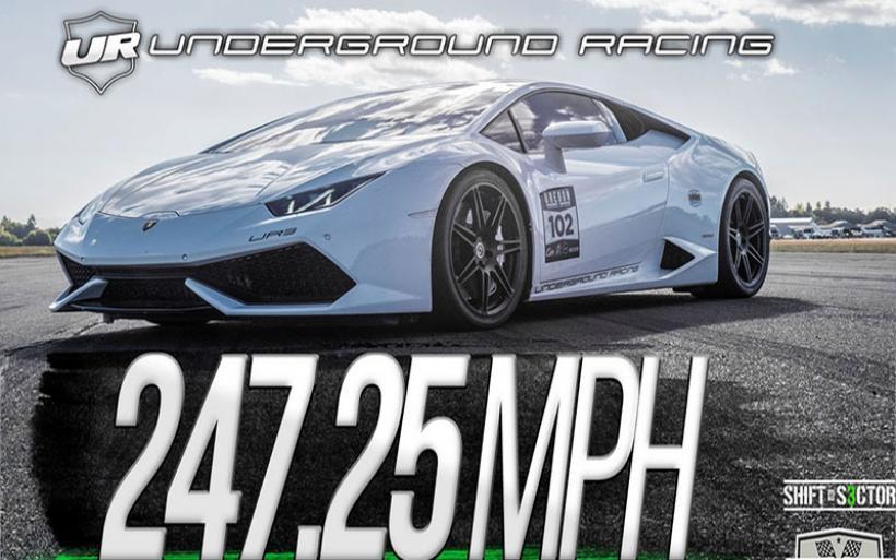 Ρεκόρ ταχύτητας από Lamborghini Huracan 2.500 ίππων (video)