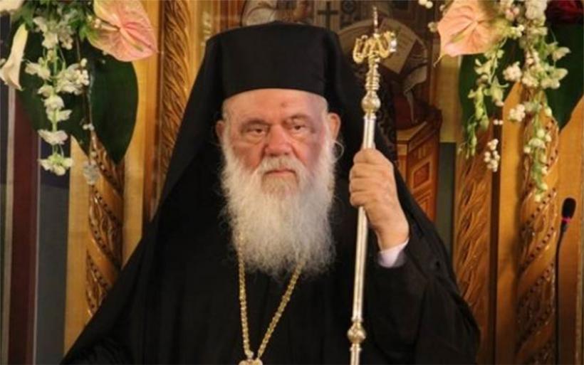 Ο Αρχιεπίσκοπος Ιερώνυμος θα εγκαινιάσει το Πνευματικό Κέντρο Αγ. Δημητρίου στον Αλμυρό